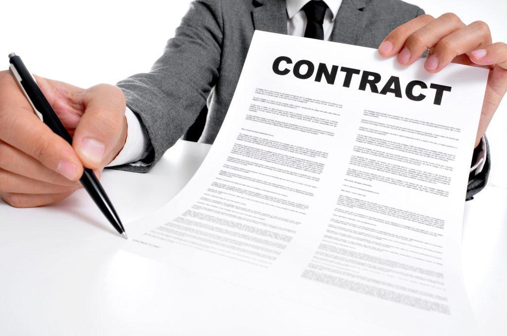 доступная, картинка типовой контракт затвердевший фоторезист