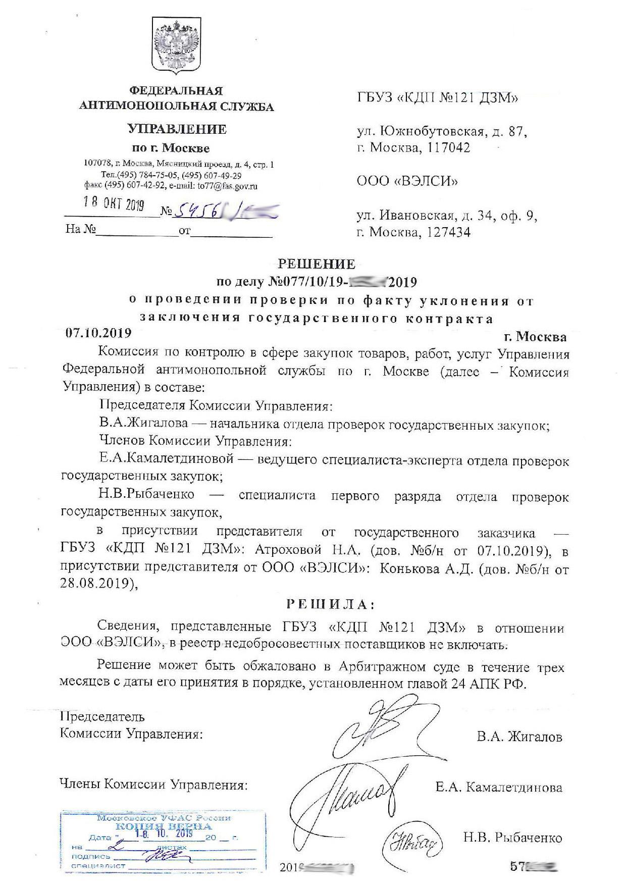 1МОСКВА январь Page_00001
