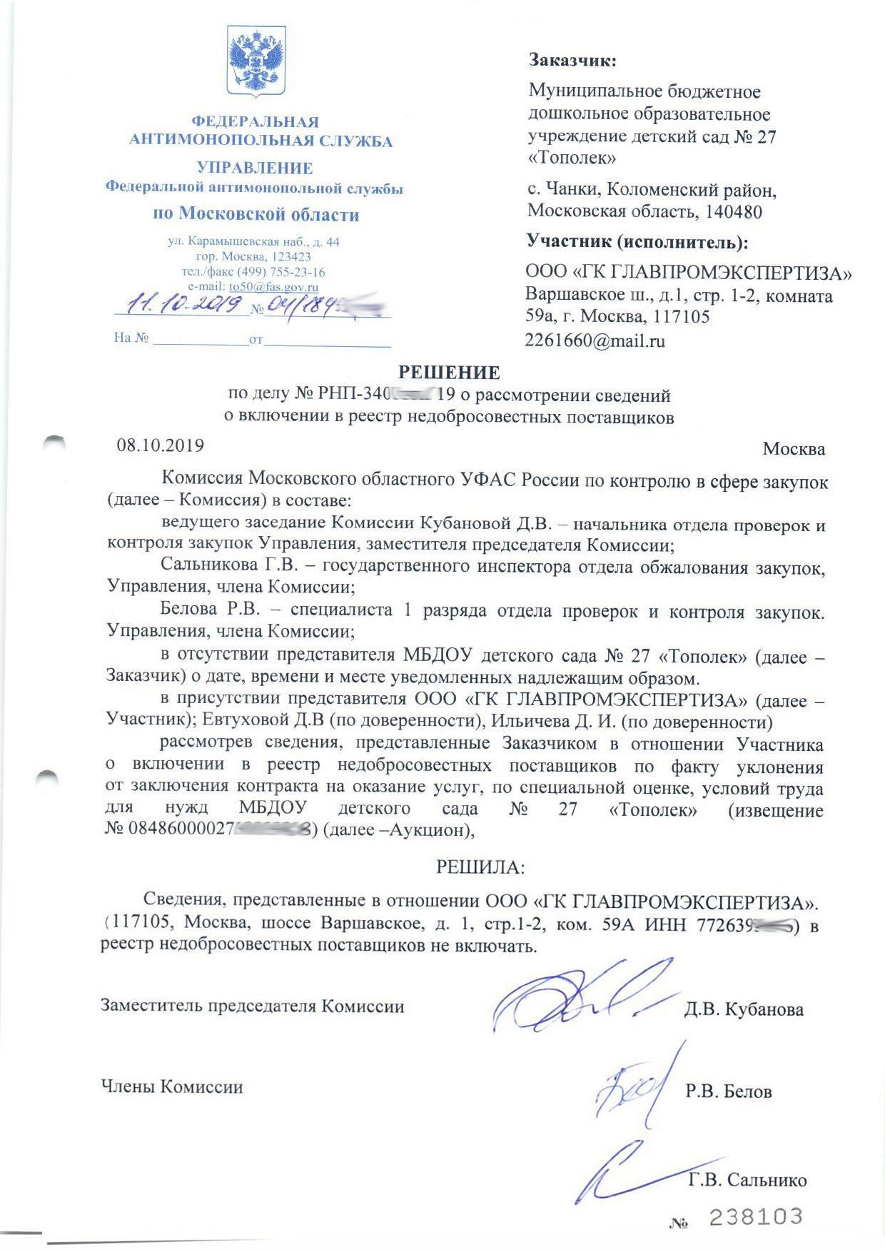 2Москва Page_00001