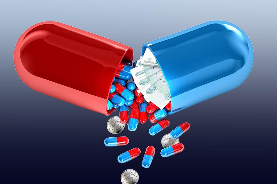 лекарства-деньги